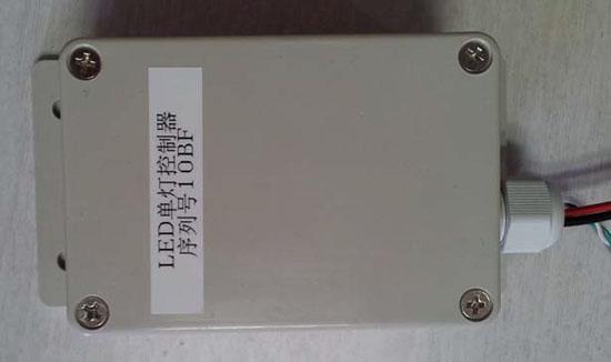 led路灯单灯pwm调光控制器lt2206-p使用说明