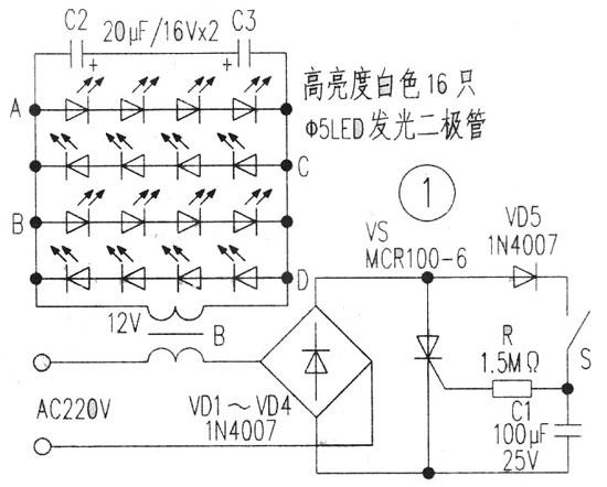 单向开关二极管等效电路图