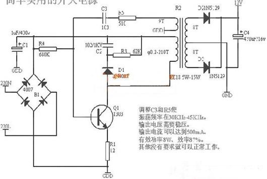 低频单硅后级电路图