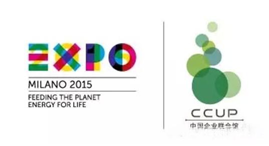 艾鼎(奖)智库——2015年意大利米兰世博会中国企业联合馆图片